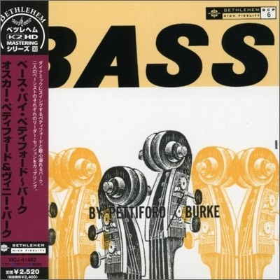 Oscar Pettiford & Vinnie Burke - Bass