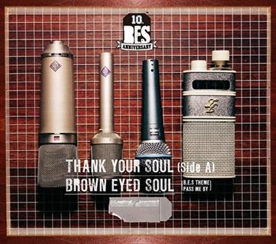 [미개봉] 브라운 아이드 소울 (Brown Eyed Soul) / 4집 - Thank Youl Soul (Side A) (CD+카세트테이프 2만장 한정반/미개봉)