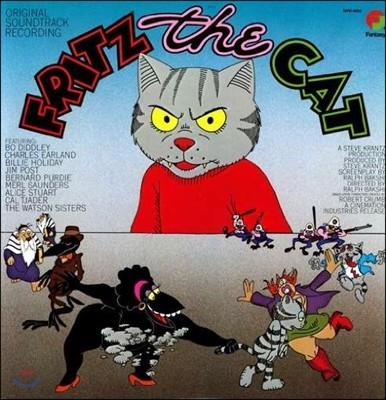 고양이 프릿츠 영화음악 (Fritz The Cat O.S.T.) [LP]