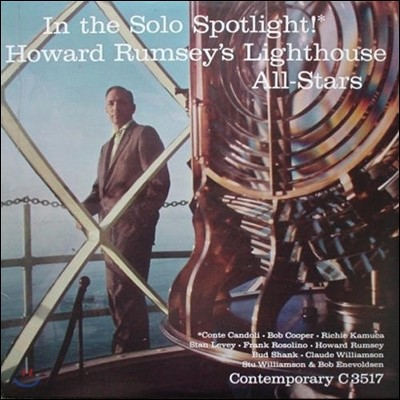 Howard Rumsey's Lighthouse Allstars (하워드 럼지의 라이트하우스 올스타즈) - In The Solo Spotlight [LP]
