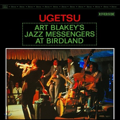 Art Blakey & The Jazz Messengers (아트 블레키 & 재즈 메신저스) - Ugetsu [LP]