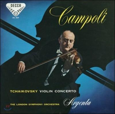 Alfredo Campoli 차이코프스키: 바이올린 협주곡 - 알프레도 캄폴리, 런던 심포니 오케스트라 (Tchaikovsky: Violin Concerto) [LP]