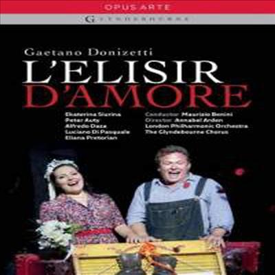 도니체티 : 사랑의 묘약 (Donizetti : L'Elisir D'amore) (한글무자막)(DVD) - Ekaterina Siurina