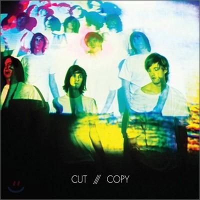 Cut Copy (컷 카피) - In Ghost Colours