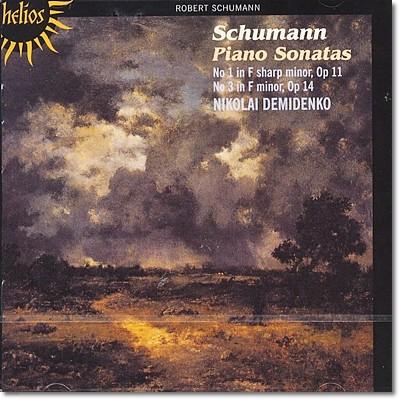 슈만 : 피아노 소나타 1번, 3번