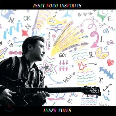 Issei Noro Inspirits - Inner Times