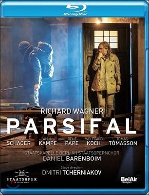 Daniel Barenboim / Andreas Schager 바그너: 파르지팔 (Wagner: Parsifal) 다니엘 바렌보임, 베를린 슈타츠카펠레, 안드레아스 샤거