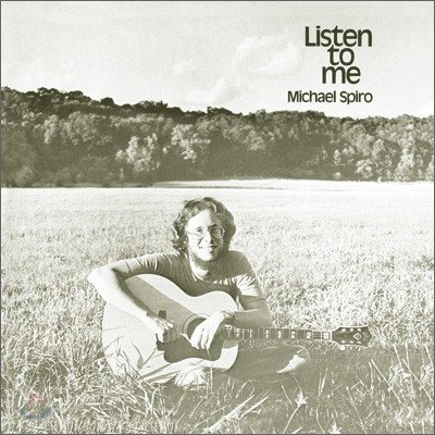 Michael Spiro - Listen To Me (LP Miniature)
