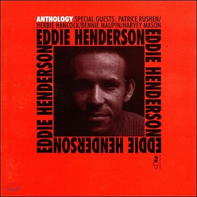 Eddie Henderson (에디 핸더슨) - Anthology Vol.1
