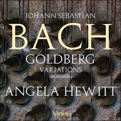 Angela Hewitt 바흐: 골드베르크 변주곡 - 안젤라 휴이트 (J.S. Bach: Goldberg Variations, BWV988)