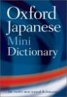 Oxford Japanese Mini Dictionary, 2/E