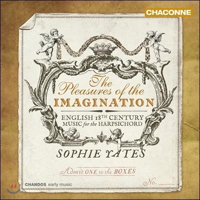 Sophie Yates 상상의 기쁨 - 18세기 영국의 쳄발로[하프시코드] 작품집 (The Pleasures of the Imagination - English 18th Century Music for the Harpsichord) 소피 이예츠