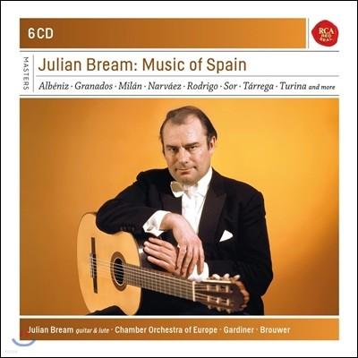 Julian Bream 줄리안 브림 - 스페인의 기타 음악: 알베니즈 / 그라나도스 / 로드리고 / 소르 / 타레가 외 (Music of Spain: Albeniz, Granados, Rodrigo, Sor, Tarrega)