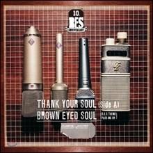 [중고] Brown Eyed Soul(브라운 아이드 소울) / Thank Your Soul (CD+TAPE/한정 BOX)