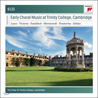 Cambridge Choir Of Trinity College 캠브리지 트리니티 컬리지의 초기 합창 음악: 올란도 디 라소 / 몬테베르디 / 슈벨링크 외 (Early Choral Music At Trinity College Cambridge)