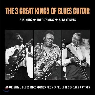 B.B. King, Freddy King & Albert King (비비 킹, 프레디 킹 & 알버트 킹) - The 3 Great Kings of Blues Guitar