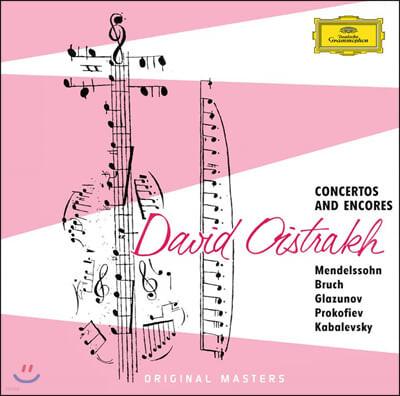 David Oistrakh 협주곡과 앙코르 - 멘델스존 / 글라주노프 / 프로코피에프 등 (Concertos and Encores)