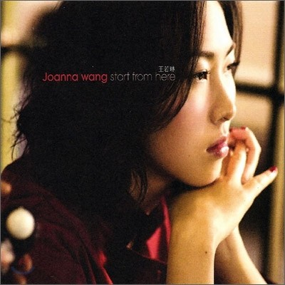 Joanna Wang - Start From Here