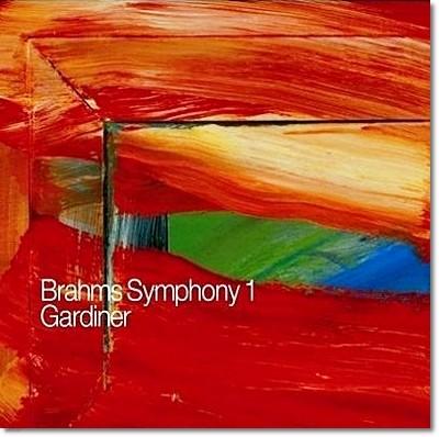 John Eliot Gardiner 브람스: 교향곡 1번, 운명의 노래, 장송곡 (Brahms: Symphony, Begrabnisgesang Op.13, Schicksalslied Op.54) 존 엘리엇 가디너