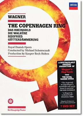 Michael Schonwandt 바그너: 코펜하겐 링 - 미하일 숀반트 (Wagner: The Copenhagen Ring)