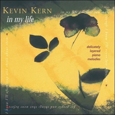 Kevin Kern - In My Life 케빈 컨 4집