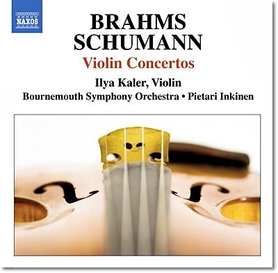 Ilya Kaler 브람스 / 슈만: 바이올린 협주곡 (Johannes Brahms: Violin Concerto in D Major, Op. 77 / Robert Schumann: Violin Concerto in D minor, Op. posth.)