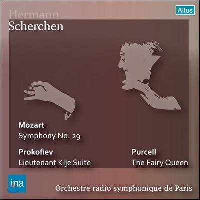 Hermann Scherchen 모차르트: 교향곡 29번 / 프로코피예프: 키제 중위 모음곡 외 - 헤르멘 쉐르헨 (Mozart: Symphony K.201 / Prokofiev: Lieutenant Kije Suite / Purcell: The Fairy Queen)