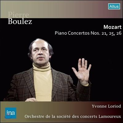 Pierre Boulez / Yvonne Loriod 모차르트: 피아노 협주곡 21, 25, 26번 - 피에르 불레즈, 이본 로리오 (Mozart: Piano Concertos K.467, 537, 503)