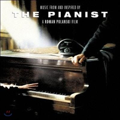 피아니스트 영화음악 (The Pianist OST by Janusz Olejniczak)