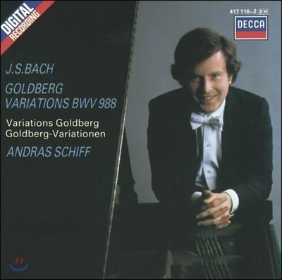 Andras Schiff 바흐: 골드베르크 변주곡 - 안드라스 쉬프 (J.S. Bach: Goldberg Variations BWV988)