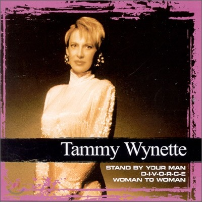 Tammy Wynette - Collections