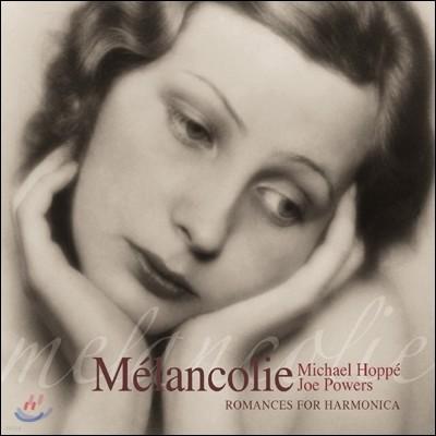 Michael Hoppe 마이클 호페 - 멜랑콜리 (Melancolie)