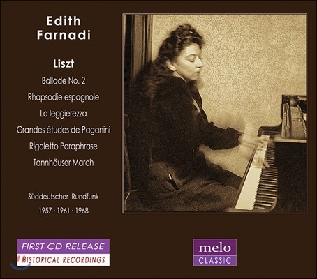 Edith Farnadi 리스트: 발라드 2번, 스페인 광시곡, 파가니니 대 연습곡 외 - 에디트 파르나디 (Liszt: Ballade, Rhapsodie Espagnole)