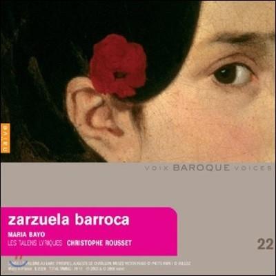 Maria Bayo 사르수엘라 바로크 아리아 (Arias de Zarzuela Barroca)