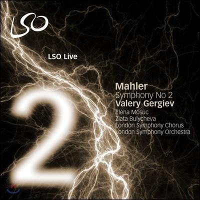 Valery Gergiev 말러: 교향곡 2번, 10번 중 아다지오 (Mahler: Symphony No. 2)