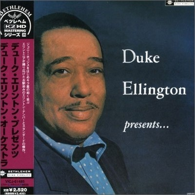 Duke Ellington - Duke Ellington presents... (LP Miniature)
