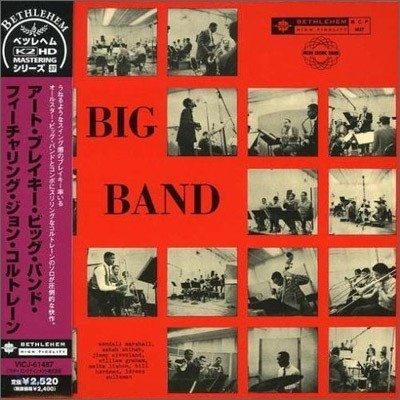 Art Blakey - Art Blakey's Big Band (LP Miniature)