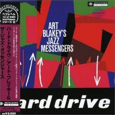 Art Blakey's Jazz Messengers - Hard Drive (LP Miniature)
