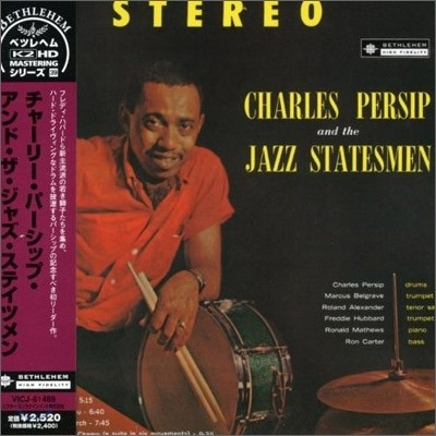 Charles Persip And The Jazz Statemen (LP Miniature)