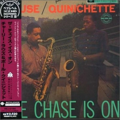 Charlie Rouse & Paul Quinichette - The Chase Is On (LP Miniature)