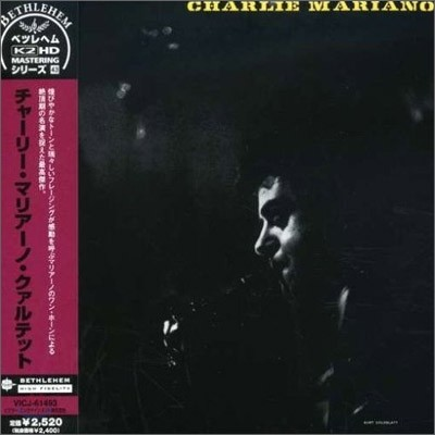 Charlie Mariano - Charlie Mariano (LP Miniature)