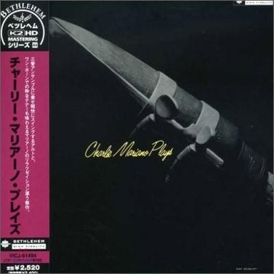 Charlie Mariano - Charlie Mariano Plays (LP Miniature)