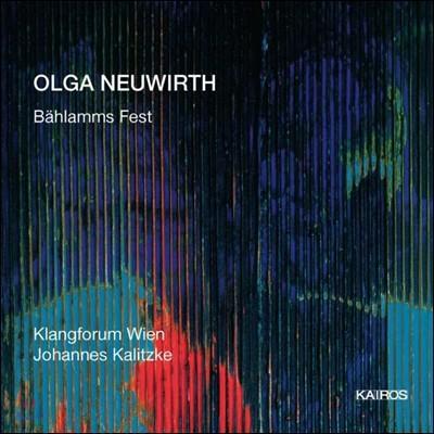 Johannes Kalitzke 올가 노이비르트: 오페라 '배흘람스 페스트' (Olga Neuwirth: Baehlamms Fest) 클랑포룸 빈, 요하네스 칼리츠케