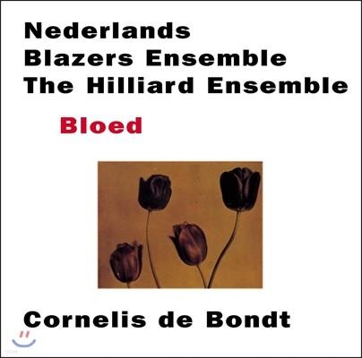 Netherlands Blazers Ensemble 코넬리스 드 본트: 블러드 (Cornelius de Bondt: Bloed) 네덜란드 윈드 앙상블, 힐리어드 앙상블