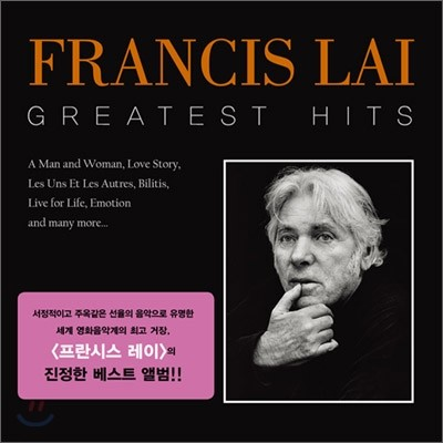 Francis Lai - Francis Lai Greatest Hits