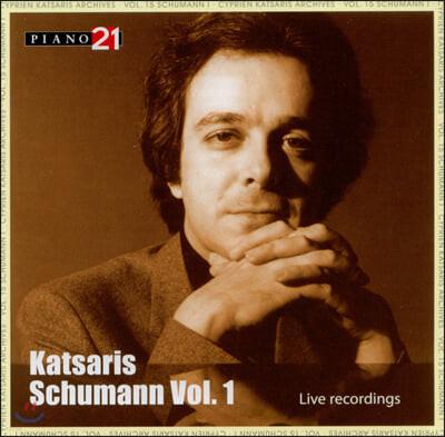 Cyprien Katsaris 슈만: 피아노 작품 1집 - 나비, 아라베스크, 어린이 정경 외 -  치프리앙 카차리스 (Schumann Vol.1)