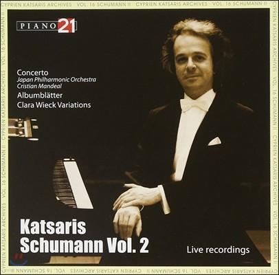Cyprien Katsaris 슈만: 피아노 작품 2집 - 피아노 협주곡, 음악 수첩 (Schumann Vol.2: Piano Concerto) 치프리앙 카차리스