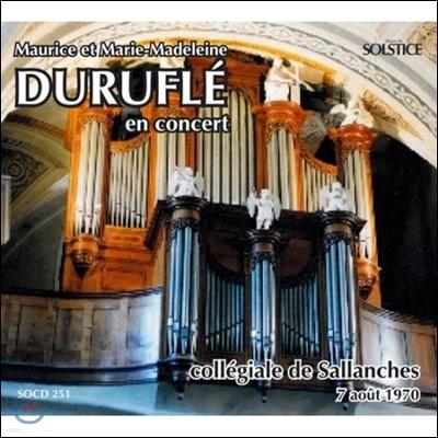 Maurice & Marie-Madeleine Durufle 모리스 뒤뤼플레와 마리-마들렌느 뒤뤼플레의 1970년 살랑슈 콘서트 실황 (In Concert - Collegiale de Sallanches 1970)