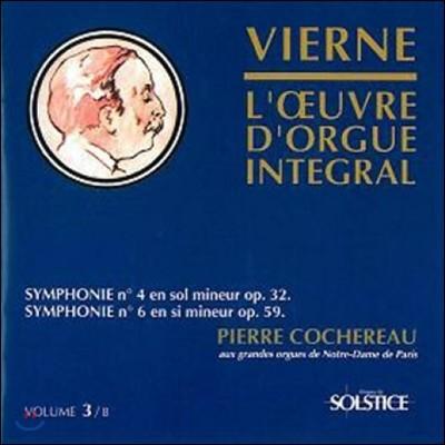 Pierre Cochereau 루이 비에른: 오르간 작품 전곡 3집 (Louis Vierne: Organ Works Vol.3 - Symphonies Nos.4 & 6)