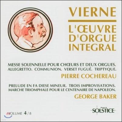 Pierre Cochereau / George Baker 루이 비에른: 오르간 작품 4집 (Louis Vierne: Organ Works Vol.4)